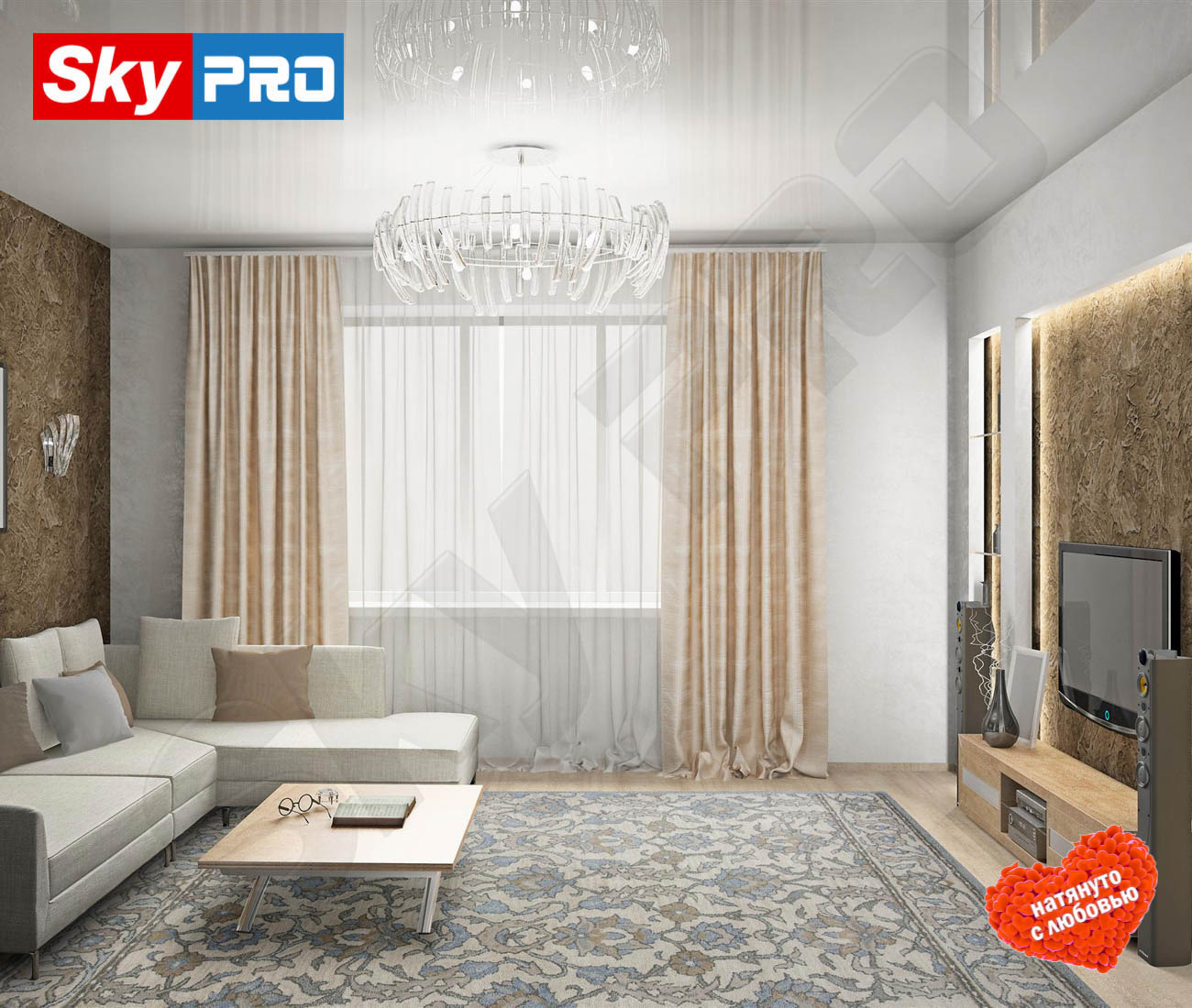 Белый глянцевый натяжной потолок цена за метр -> Kuchnia Lakierowana Cena Za Metr