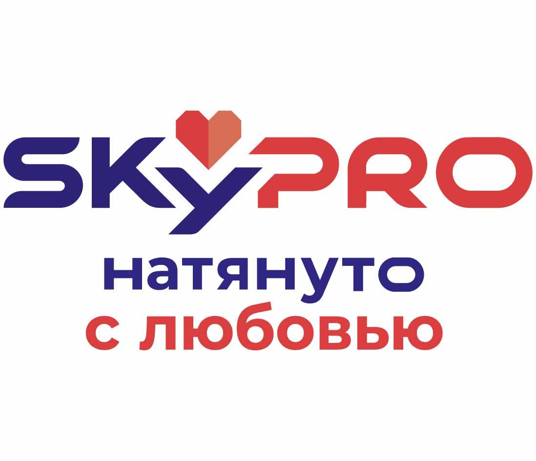 Установка натяжных потолков Псков